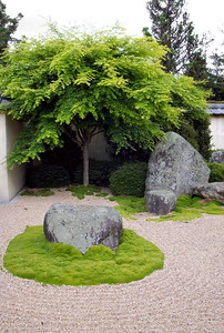 Stone garden Japanes Garden of Contemplation Hamilton Gardens Hamilton New Zealand - 4 Nov 2006