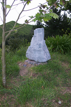 Habitat Julian - Andesite stone Sculpture-in-the-Park 2006 Waitakaruru Arboretum Hamilton  New Zealand - 3 Nov 2006