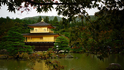 Kinkakuji, the Golden Pavilion, Kyoto
