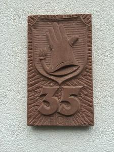 Wappen Handschuhsheim
