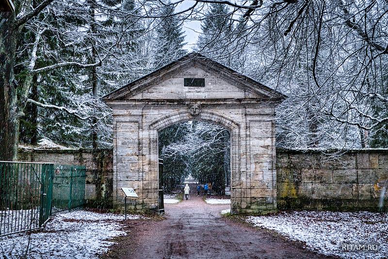 Ворота в Зиму
