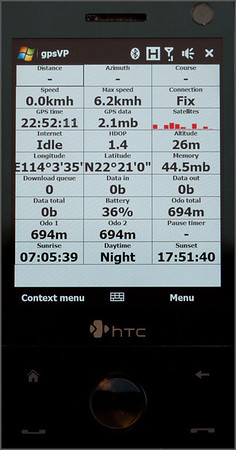 iBlue 747A  GPS Recorder feeding gpsVP on HTC diamond
