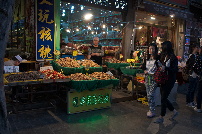 Xian city walls and street market