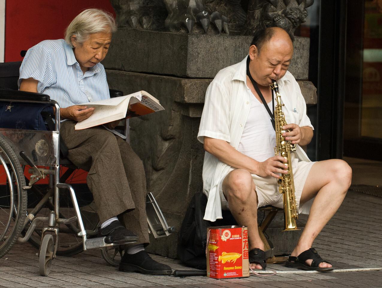 Beijing musician