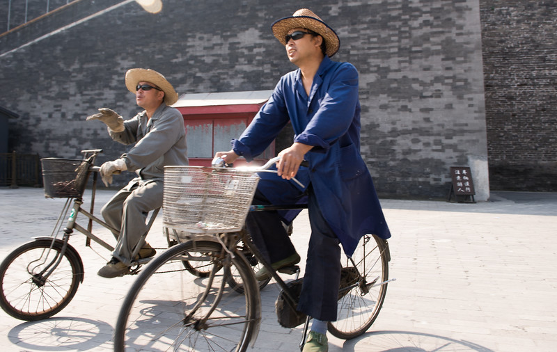 Cyclists in the Forbidden City