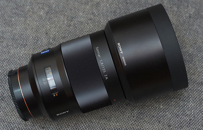 My precious......pure lens porn......even the lens hood costs £129 !!!