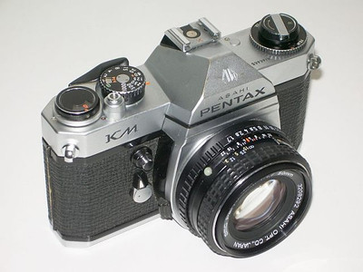 My first slr, oh boy!  Bought for what was back then a princely sum of £147 (about £825 in 2017 terms) with a 36 exp roll of Kodachrome 64 included! with the lovely little compact 50mm 1.7 lens when I was about 16yo.  This really got me going with the flexibility of being able to swap (at that time borrowed!) lenses and of course brought with it the ability to meter and focus in-camera.