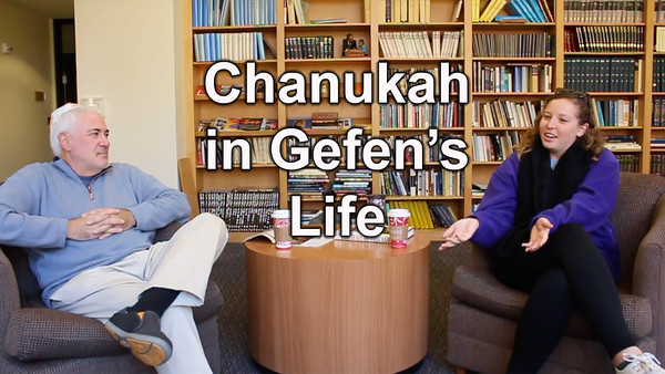 3) Chanukah in Gefen's life