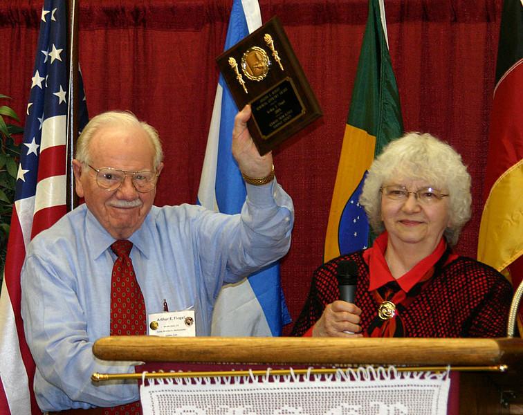 The 2008 GRHS Joseph S. Height Memorial Literary Award