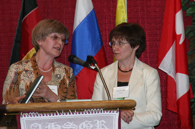 Dr. Nina Vaschkau with AHSGR staff member Yulia Tsymbal.