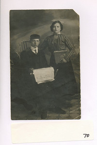 Uncertain identification: Chaia Rosenbaum Altman and Avrum Altman, husband and wife, parents of Frieda Feldman.  Avrum had a factory that made artificial flowers in Moegelditch next to Warsaw.