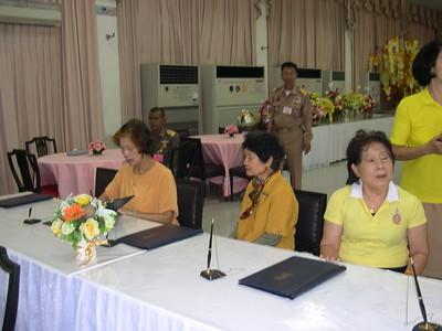 Nam's Nursing batch