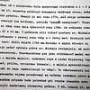 kalava, Slovakia, History, in Slovak. villiam curilla KALAVA HISTORY BY VILLIAM CURILLA, KALAVA, SLOVAKIA 2010
