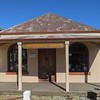 Tenterfield Saddlery - Tenterfield, New South Wales