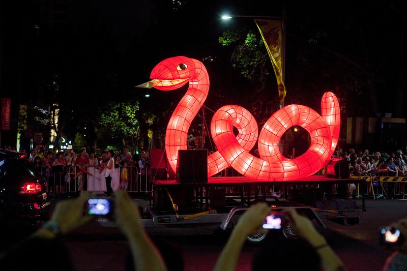 Chinese New Year Parade, Sydney: Snake Float