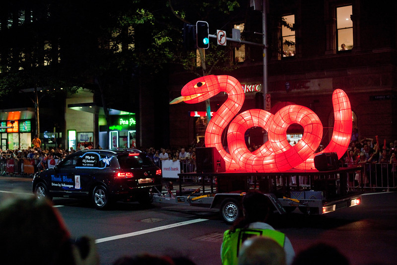 Chinese New Year Parade, Sydney: Snake Float