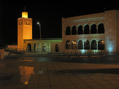 Kashbah Tunis