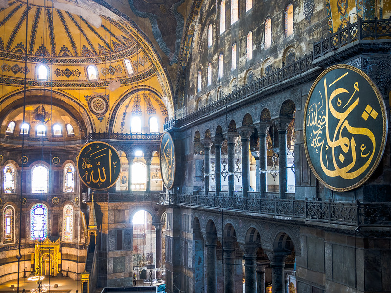 Upper Galleries of the Hagia Sophia, Istanbul, Turkey