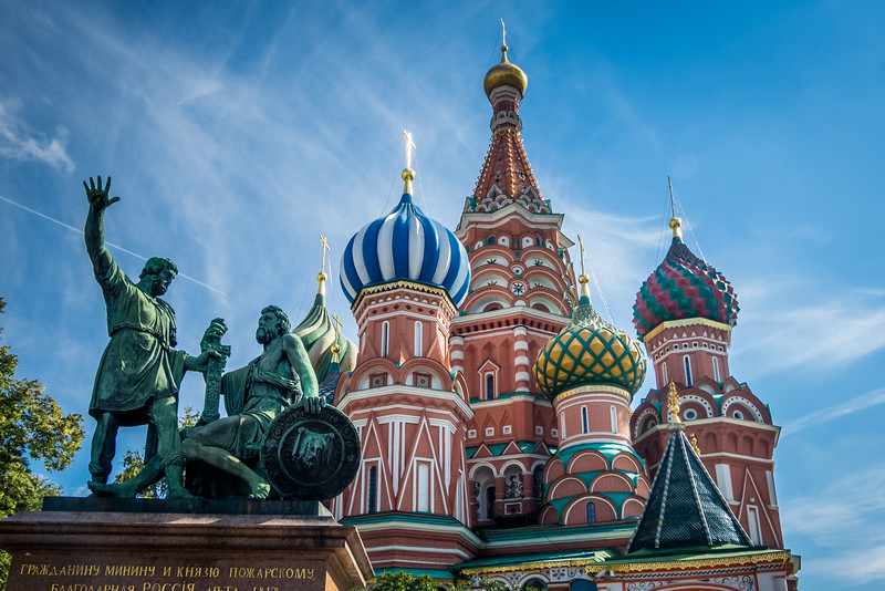 Below St. Basil's Cathedral, Moscow, Russia