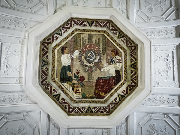 Soviet Relief Society maybe, Moscow Metro