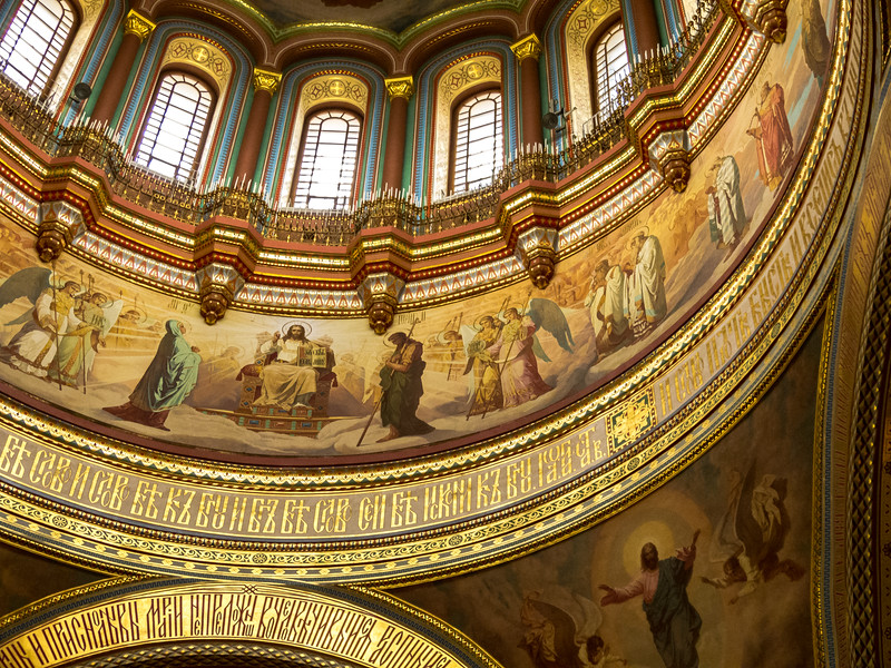 Inside the Cathedral of Christ Our Savior, Moscow, Russia