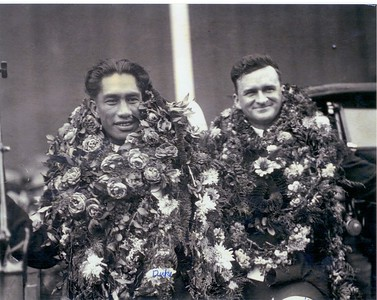 "Duke Kahanamoku & ""Dad"" Center"