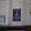 Mar Elias Institution