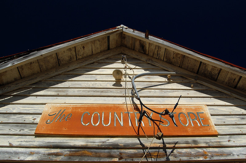The Country Store (Washington County, GA). 2007