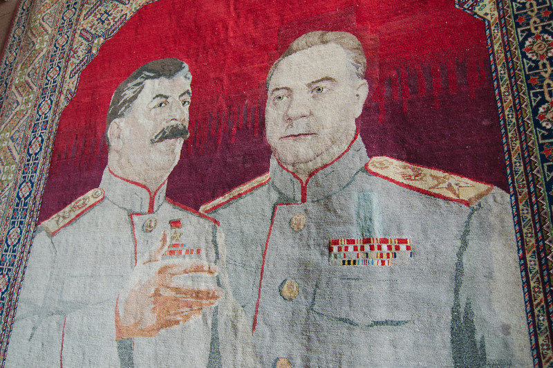Lots of Stalin carpets in the Stalin Museum