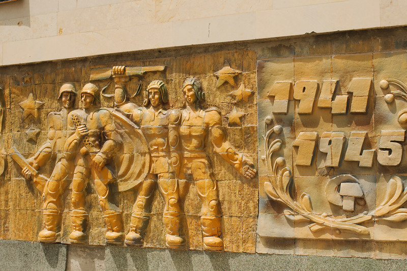 Outside the Gori War Museum