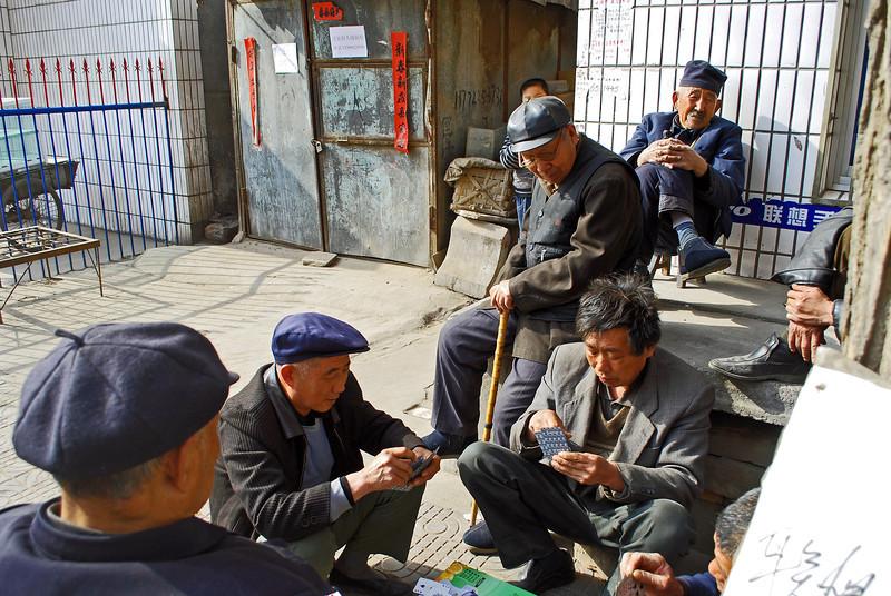 Passionate card game, China