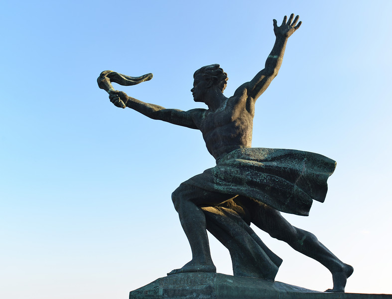 Segment of the Liberty statue at the Budapest Citadel, Hungary