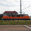 221 135 at Nordhausen on 10th July 2008 (10)