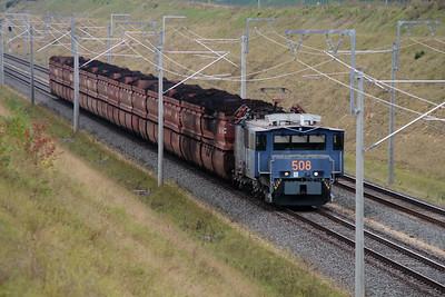 RWE, 508 at Buir on 6th October 2014 (2)