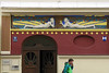 The <i>Jugendstil</i> doorway of Ain-Millerstrasse #22 in Munich.
