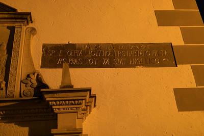Inschrift am Portal des Bahrmannschen Brauhauses, Meißen