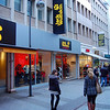 My favorite German store, Jack Wolfskin