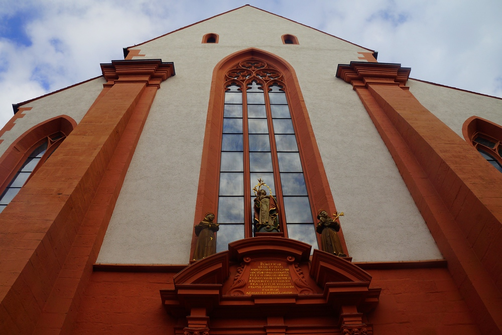 Some of the churches, cathedrals and other old architecture are particularily impressive in Freiburg. As a travel photography tip, don't forget to look up with a wide angle vantage point.