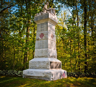 17th Maine Infantry Monument, Gettysburg National Military Park, PA