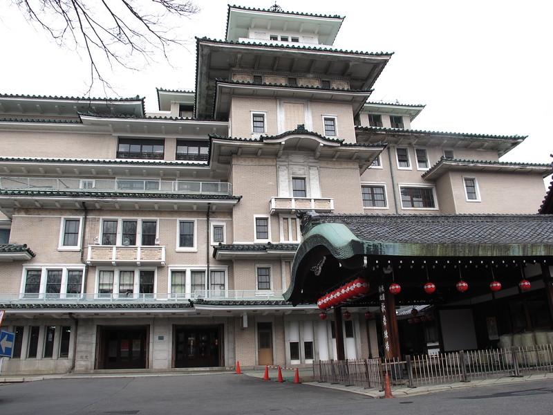 Gion Kobu Kaburenjo