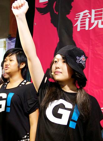 Across Borders: Taiwan