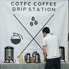 13Sept2015-COTFC-CoffeeShop-020