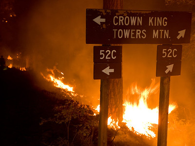 Gladiator Fire (AZ, 2012)