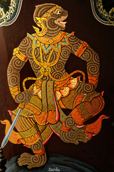 Nilapasan, a monkey-warrior ally of Rama