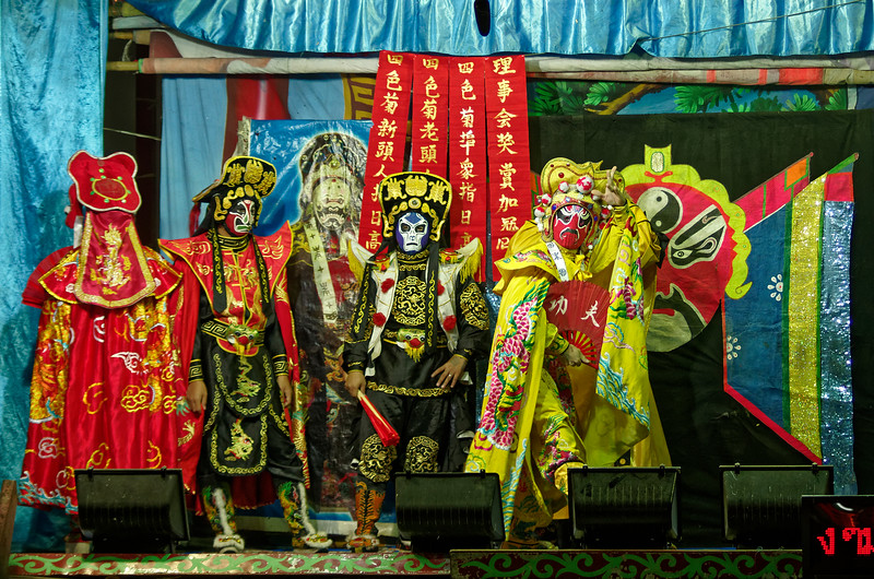 "<i>Bian lian,</i> or face-changing, is another form of performance, derived from Sichuanese opera. In an instant, characters change the ""faces"" or masks they are wearing, so quickly as to be all but imperceptible to the audience."