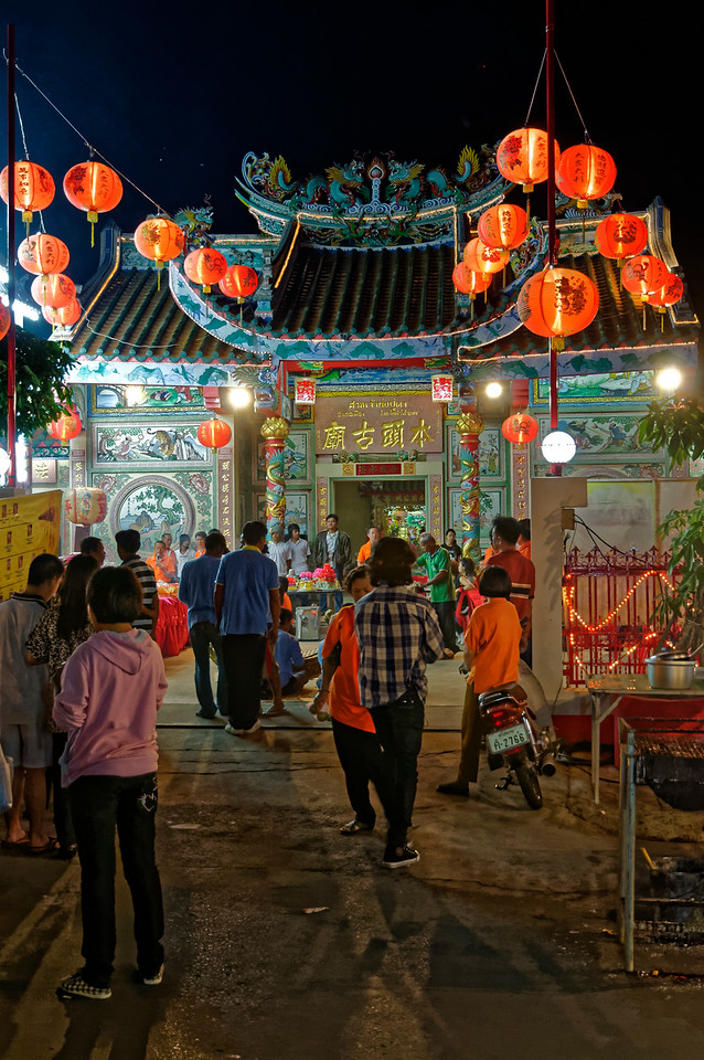 Welcome to this Chinese temple and a small sampling of images from some of its festivals!