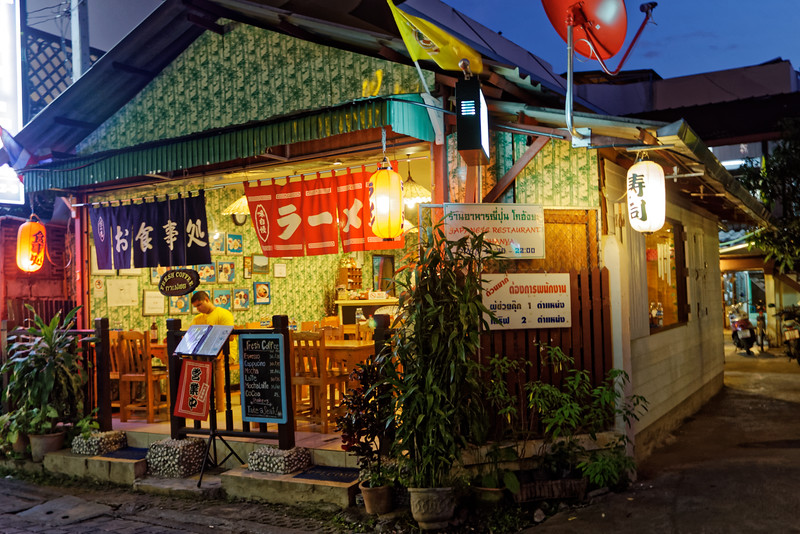 Japanese restaurant on Moon Muang Soi 7