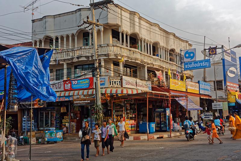 Street scene, Nakhon Phanom