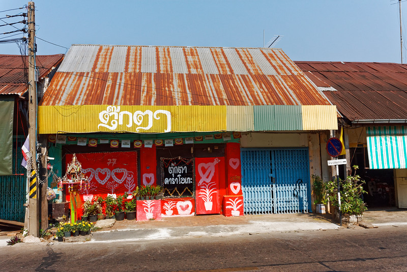 Restaurant, Nakhon Phanom. The sign on the window reads, 'Tukta [a woman's name] Karaoke.'