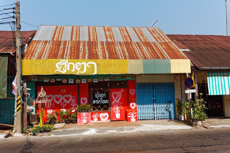 Restaurant, Nakhon Phanom. The sign on the window reads, 'Tukta [a woman's name] Karaoke.'